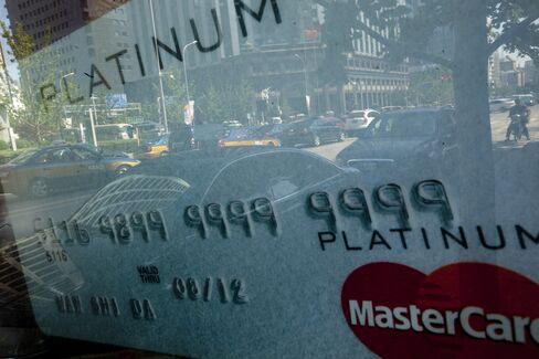MasterCard Profit Beats Estimates as Customer Spending Increases