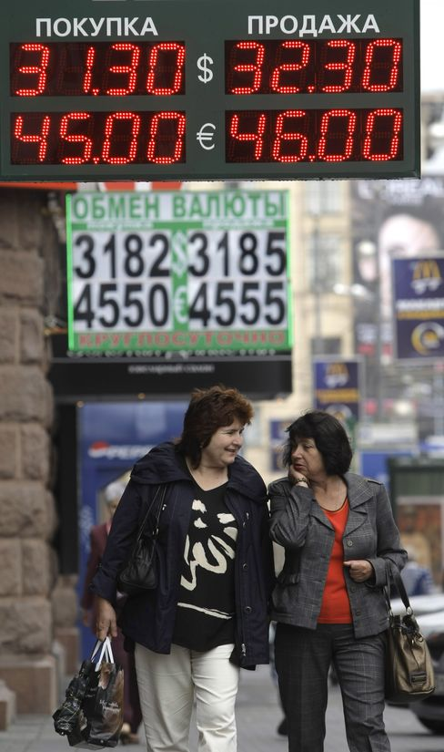 A currency exchange in Moscow