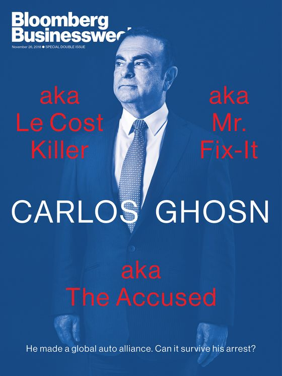 Carlos Ghosn Was a Superhero in Japan Before His Fall