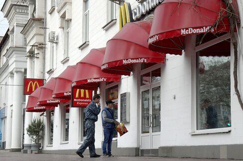 A McDonald's Restaurant in Crimea