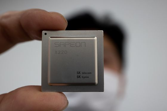 South Korea Unveils AI Chip to Maintain Semiconductor Leadership