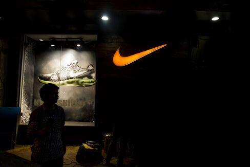 Nike Profit Tops Estimates Amid Footwear Demand in North America