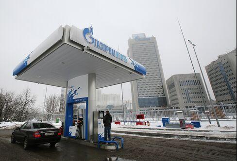 OAO Gazprom Gas Station