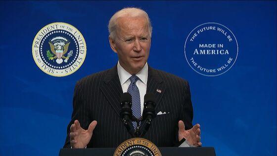 Biden 'Open to Negotiate' on Stimulus, Seeks GOP Backing