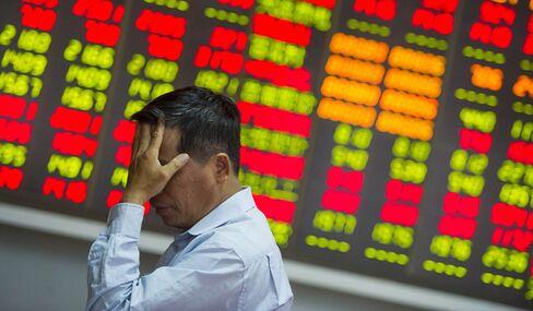 China Stocks Plunge On Wednesday