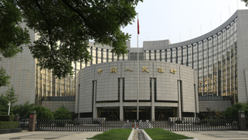 PBOC Said to Consider New Lending Program