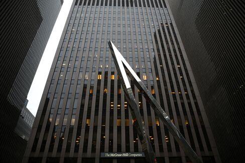 McGraw Hill Inc. Headquarters