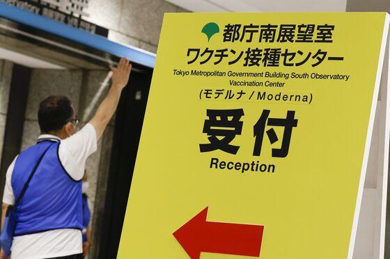 Japan Vaccine Effort Hits Logistic Bottlenecks Ahead ofOlympics