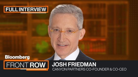 Canyon's Friedman Sees Distressed Funds Feasting on SPAC Remains