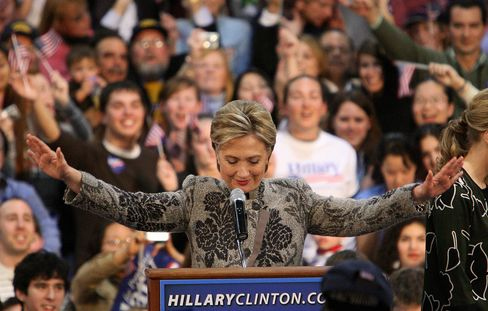 Democratic presidential hopeful Hillary Clinton asks for quiet as she celebrates her victory in the 2008 New Hampshire primary in Manchester.
