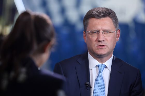 Russia Oil Executives to Discuss OPEC+ Deal With Novak Wednesday