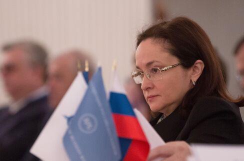 Central Bank Governor Elvira Nabiullina