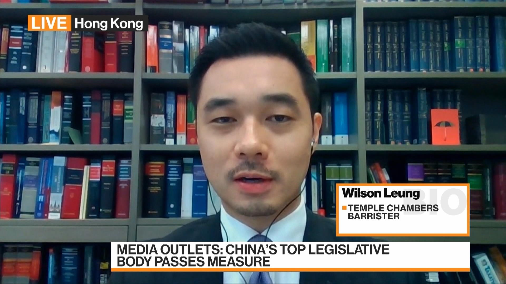 Temple Chambers Barrister Leung on H.K. National Security Law
