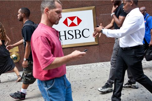 HSBC to Reap $2.4B Gain on U.S. Card Division