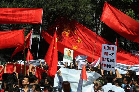 China Protests Against Japan Continue on War Anniversary