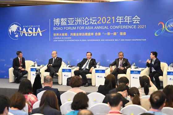 China's Xi to Deliver Speech; Fast Money Inflows: Boao Update