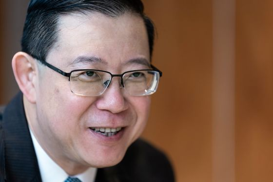 Malaysia CouldDropGoldman's 1MDB Chargesfor $7.5 Billion