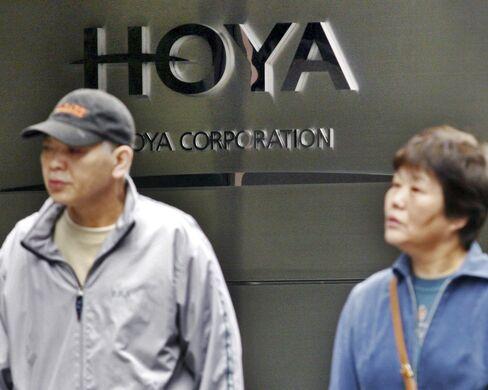 Hoya Corp. headquarters