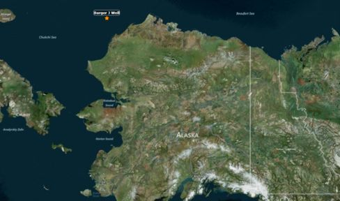 Shell's well in the Chukchi Sea failed to find meaningful amounts of oil.