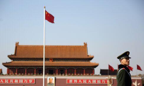 China's National Strategy