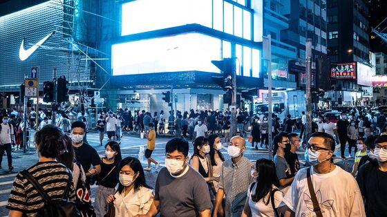 Hong Kong Virus Cases Surge Again as City Sees 'Fourth Wave'