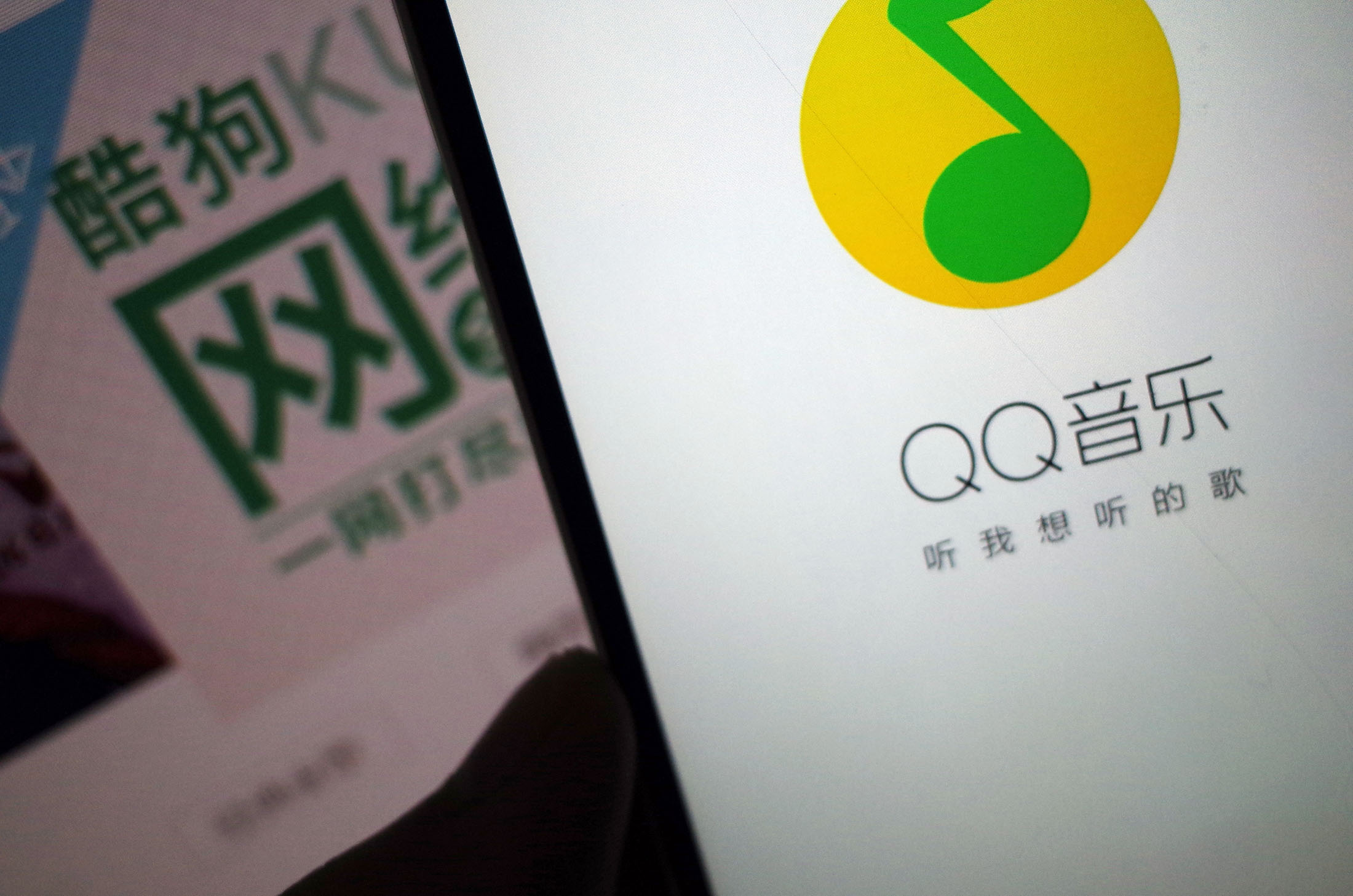 Tencent Music Seeks Pre-IPO Funds at $10 Billion Value - Bloomberg
