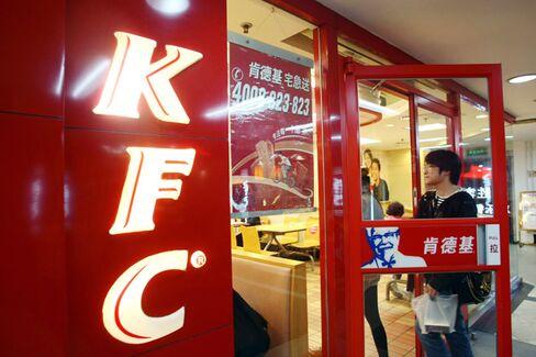 Should KFC Rethink its China Strategy?