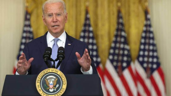 Biden Allies Shy From Taxing Rich, Eroding Inequality Pledge