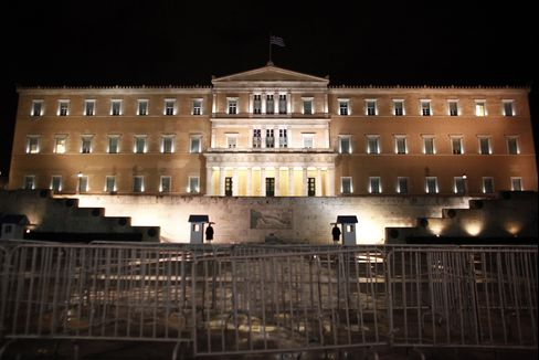 Greece Votes on Pension, Health Cuts
