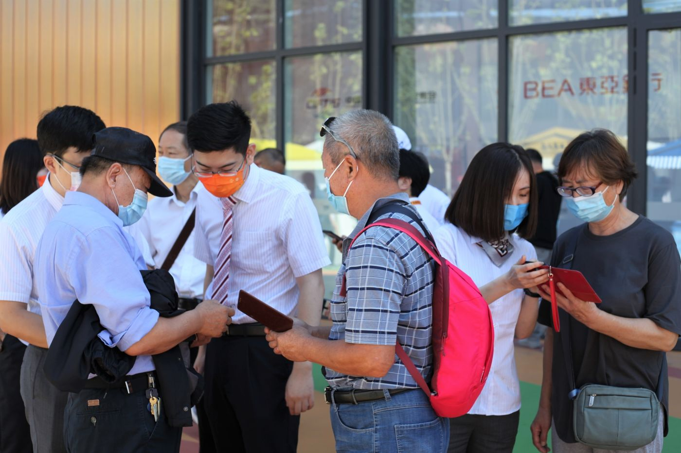 Digital Yuan at Services Trade Fair in Beijing