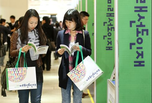South Korea's World-Beating Students Told to Skip College