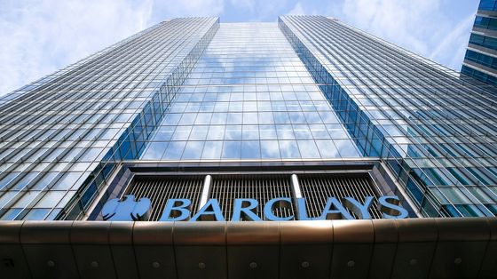 Barclays Joins Wall Street Rivals in Junior Banker Pay Boost