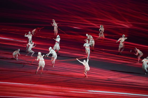 Olympic Opening Event Marks Start to No-Spectator Games