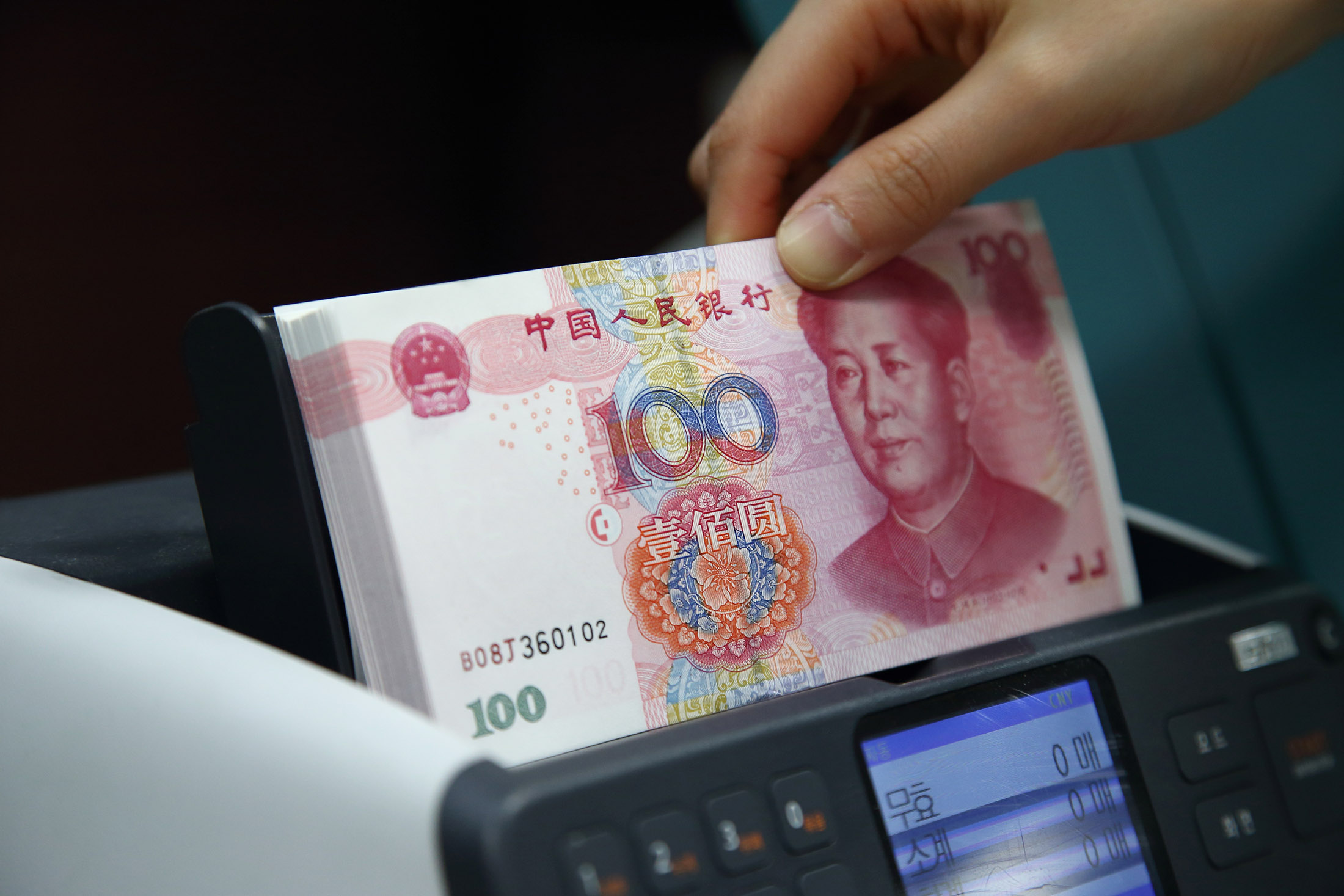 World's Silence on Weaker Yuan to Be Tested at G-20 Gathering - Bloomberg