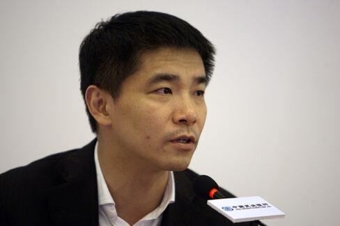 Mao Xiaofeng
