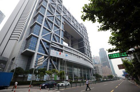 Shanghai Exchange Mulls Circuit Breaker After Everbright Error