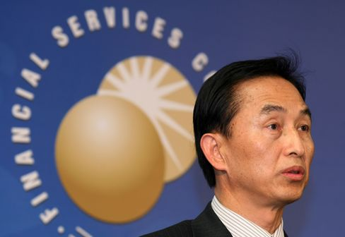 South Korea's Financial Services Commissioner Choi Kyu Yun