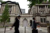 Bank of Japan Governor Haruhiko Kuroda Attends Branch Managers Meeting
