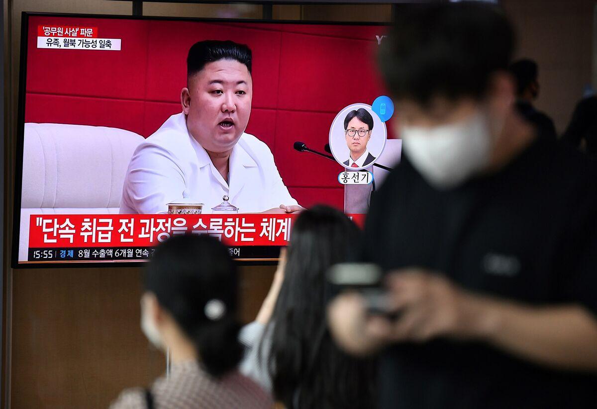 South Korea Calls on Kim for Joint Probe Into Fatal Shooting