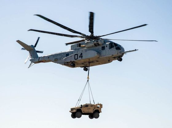 Lockheed's $29 Billion Helicopter Running Short of a Needed Part