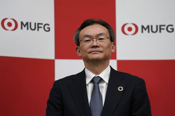 MUFG's Next Banking Unit Chief Targets Asia for Growth