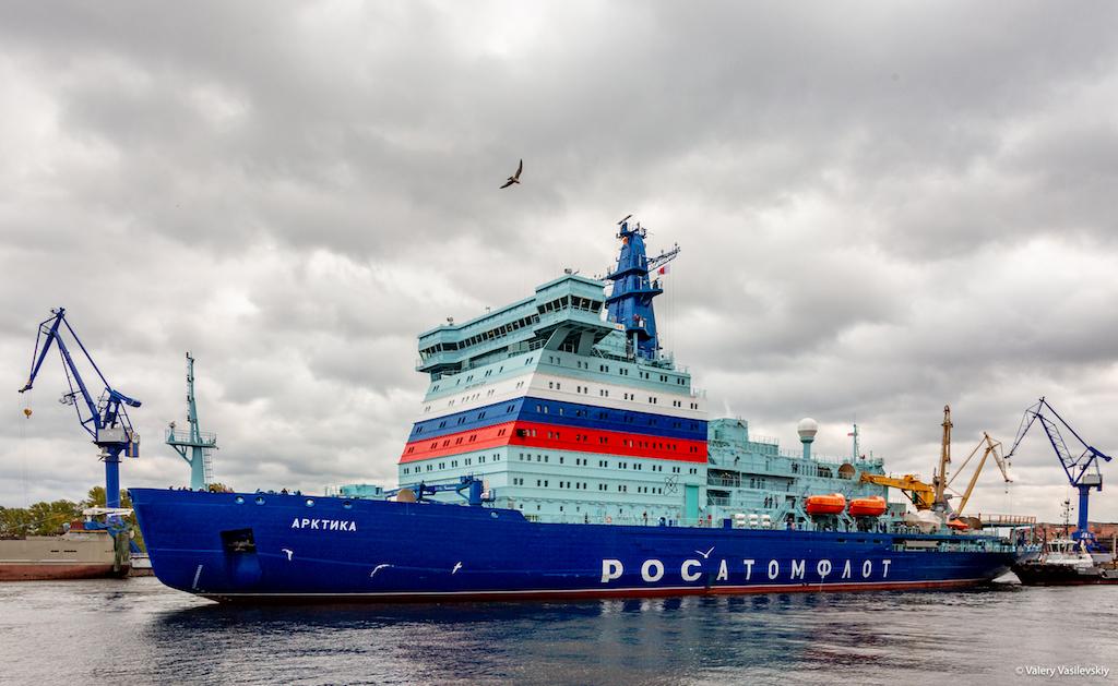 Arktika Icebreaker
