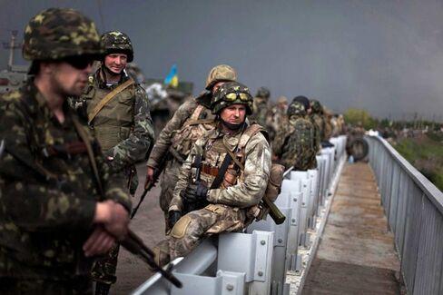 Ukraine's Leaky Border With Russia