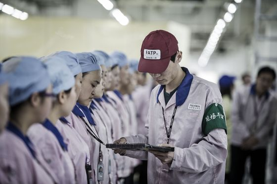 Apple Suppliers Aim to Resume Full China Production Feb. 10