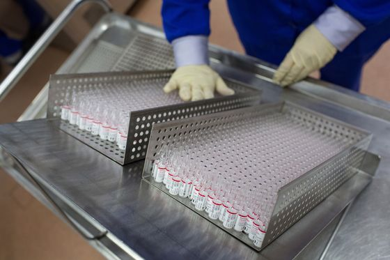Russia's CovidVaccine Shows Potential in Peer Review, Lancet Reports