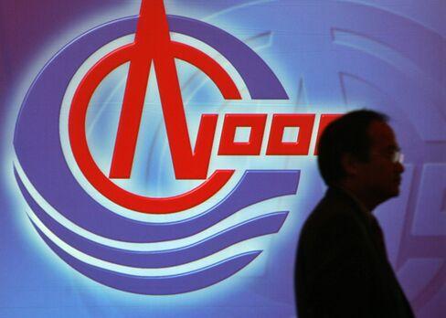 Cnooc-Nexen Bid Pushes Harper on China as Ally: Corporate Canada