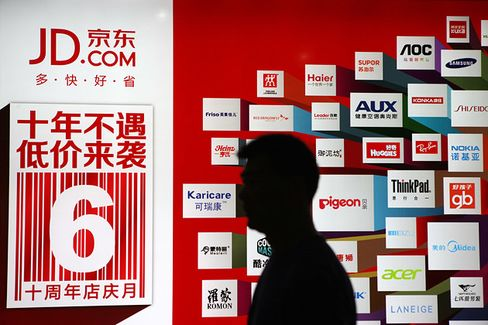 China's Online Retail Giant Aims for U.S. IPO