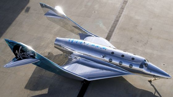 Virgin Galactic Unveils New 'Imagine' Ship for Space Tourism