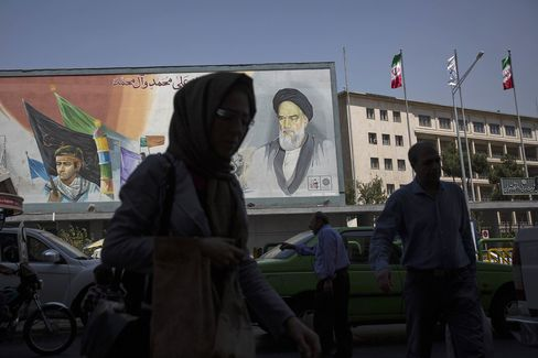 City Economy As Iran's Oil Investments Shrink To 'Almost Nothing' On Crude Slump
