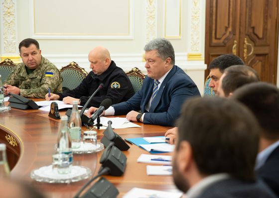 Vote on Martial Law Due After Russia Flare-Up: Ukraine Update